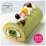 5月のマンスリーケーキ「薫風ロール」