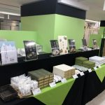 「IKESEI 菓子博 〜真夏のスイーツフェスタ2019〜」に出店いたします【8月2日(金)~12日(月・祝)】