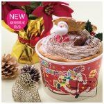 12月のマンスリーケーキ「X'mas 栗のシフォン」