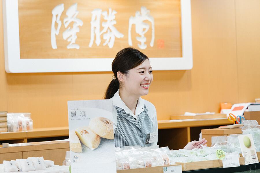 販売staff(和菓子・洋菓子)